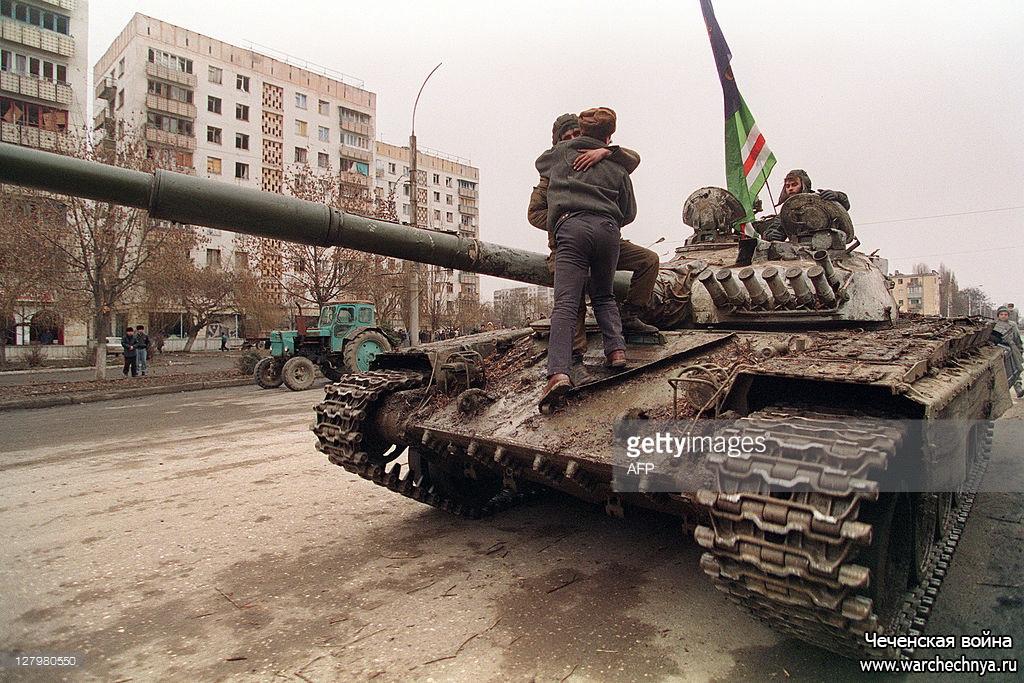 Первая чеченская война. Грозный. Январь-февраль 1995 г.