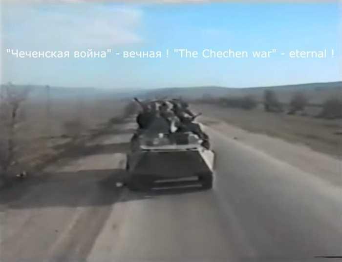 Первая чеченская война. Вывод 101 ОсБрОН из Чечни. Ноябрь. 1996 год