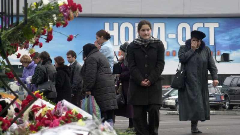 15 годовщина теракта на Дубровке в Москве