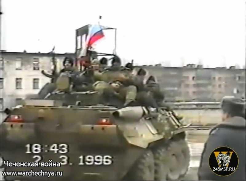 Первая чеченская война. СОБР в Грозном. 1996 г.