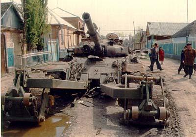 Трагедия села Самашки. Чечня. Апрель 1995