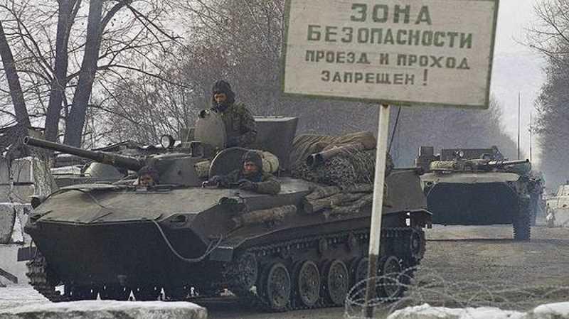 11 декабря 2017 года. 23 годовщина начала первой чеченской войны