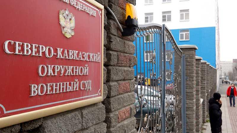 Два члена банды Басаева получили сроки за теракт в Буденновске