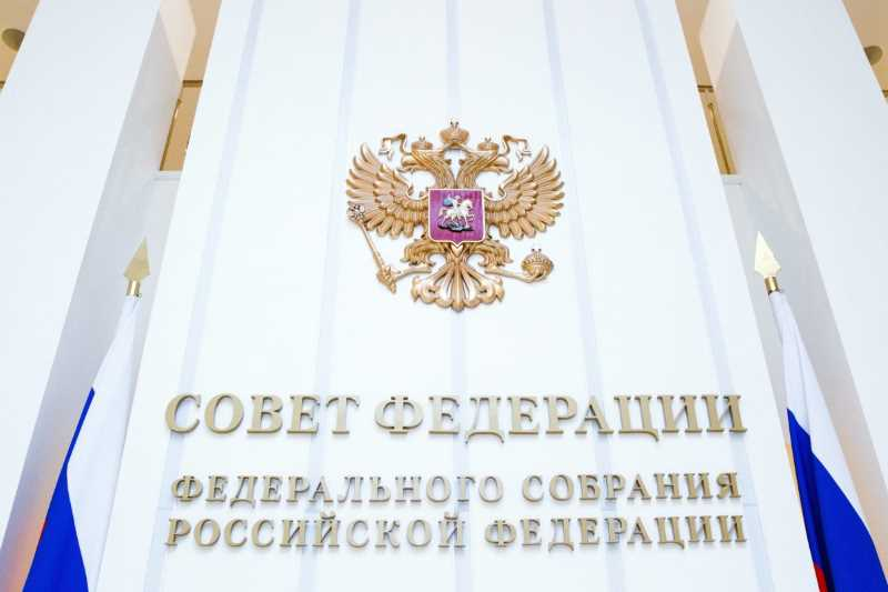 Совфед одобрил закон об ответственности за вербовку в террористы