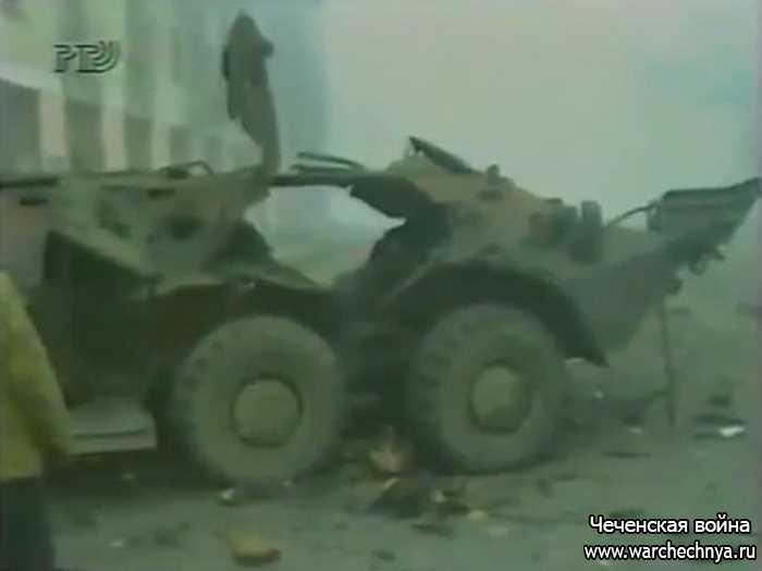 Первая чеченская война. Новогодняя ночь 81 полка