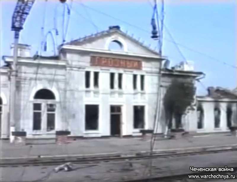 Первая чеченская война. Новогодняя ночь 131 Майкопской Бригады