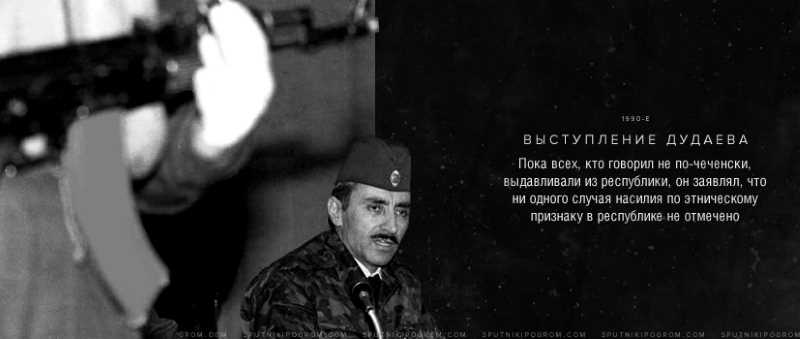 Первая чеченская война. Часть 1. Пир стервятников