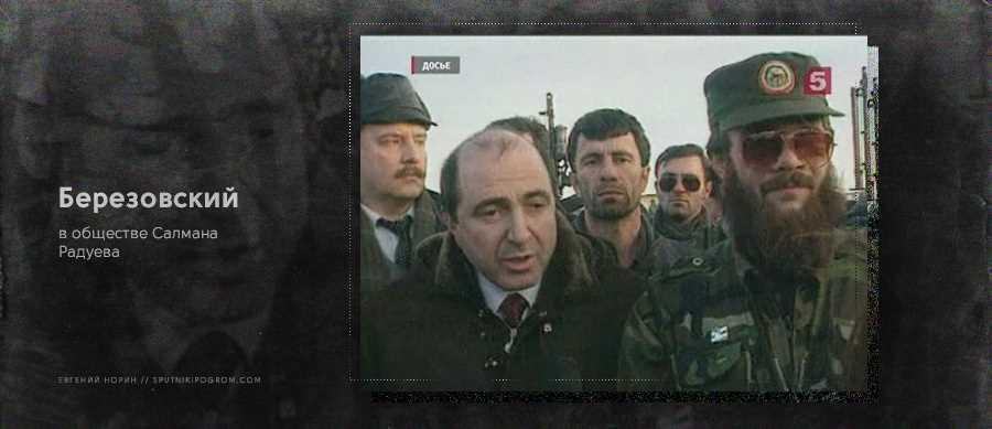 Вторая чеченская война. Территория команчей