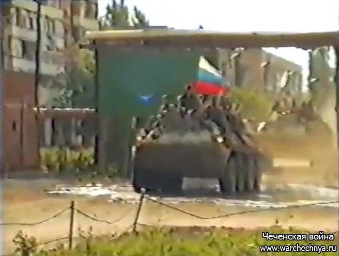 Первая чеченская война. Командировка Архангельского СОБРа в Чечню