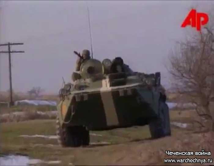 Первая чеченская война. Документальный фильм Associated Press