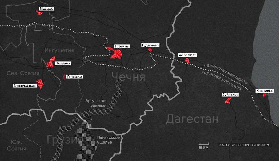Вторая чеченская война. Часть 5. Проклятые земли