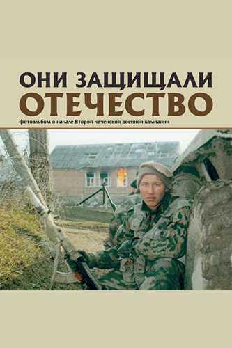 Сергей Галицкий. Вторая чеченская