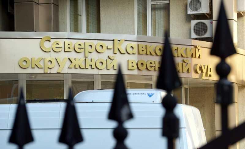 Северо-Кавказский окружной военный суд осудил экс-главу сельсовета за содействие терроризму