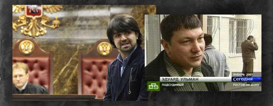 Адвокатом потерпевшей стороны был скандально известный Мурад Мусаев (слева)