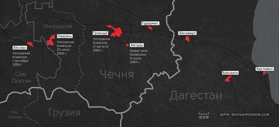 Вторая чеченская война. Дар аль-харб. Территория войны. 2002-2004. Часть 2
