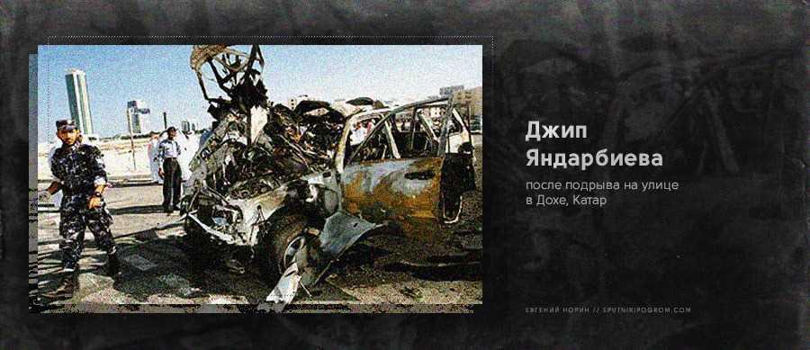 Вторая чеченская война. Дар аль-харб. Территория войны. 2002-2004. Часть 1