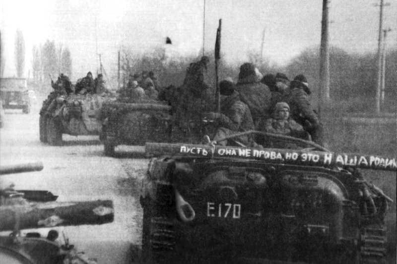 Первая чеченская война. В августе 96-го. 101