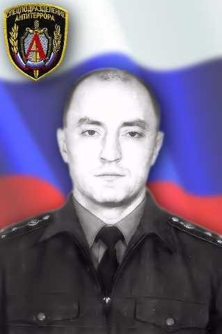 Гуменюк Александр Валентинович