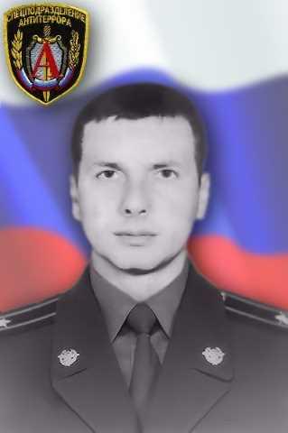 Ермолин Владимир Анатольевич