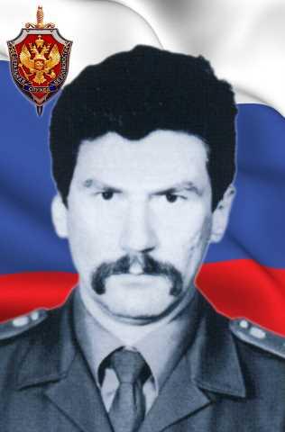 Тумачек Сергей Витальевич