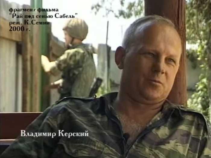 Вторая чеченская война. Интервью с комбригом 22 БрОН Владимиром Керским