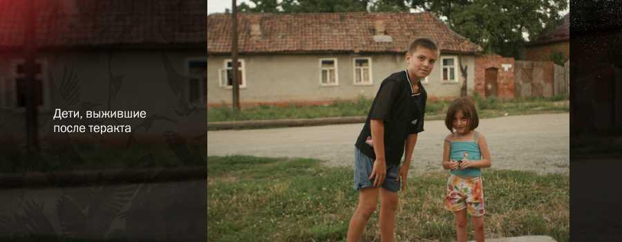 Вторая чеченская война. Беслан: как это было и что произошло