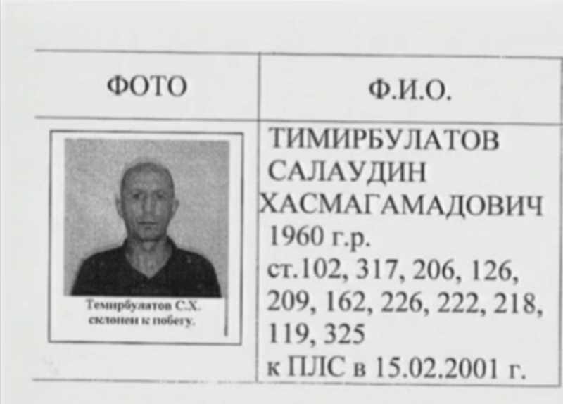 Салаудин Хасмагамадович Тимирбулатов (Тракторист)