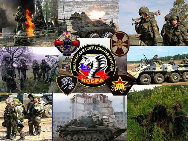 Вторая чеченская война. 22 Бригада ВВ. Они были первыми