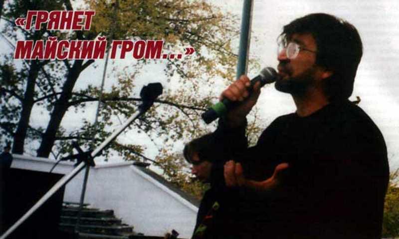 Первая чеченская война. Юрий Шевчук о поездке в Чечню