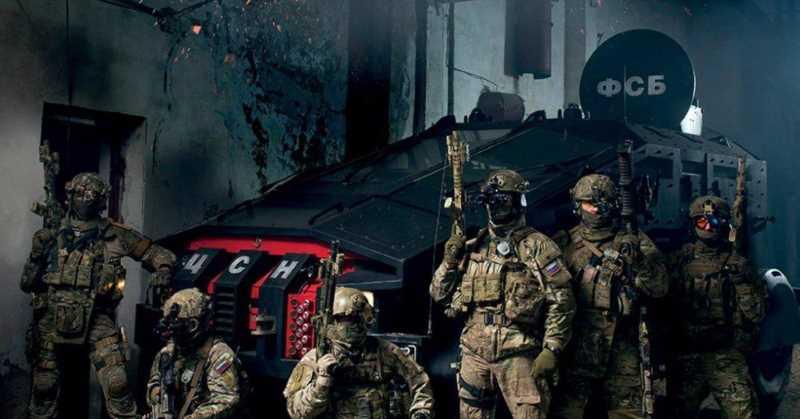 8 октября 1998 года основан ЦСН ФСБ России