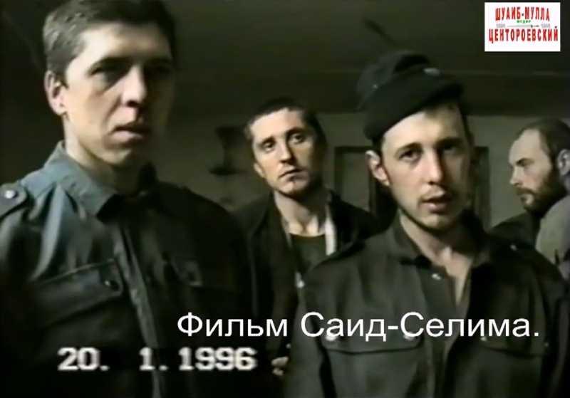 Первая чеченская война. Новосибирские милиционеры, взятые в плен на блок-посту у села Первомайское