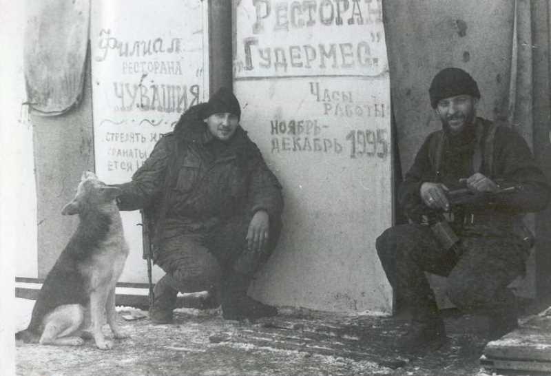 Первая чеченская война. Мордовский СОБР в Гудермесе
