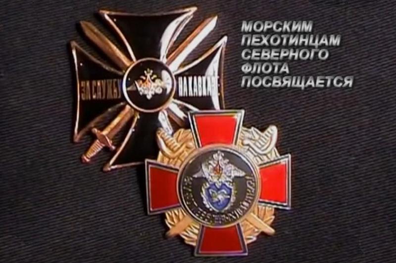 Вторая чеченская война. 876 ОДШБ 61 ОБрМП СФ