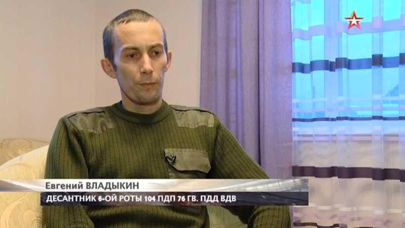 """Выживший боец шестой роты дал интервью телеканалу """"Звезда"""""""