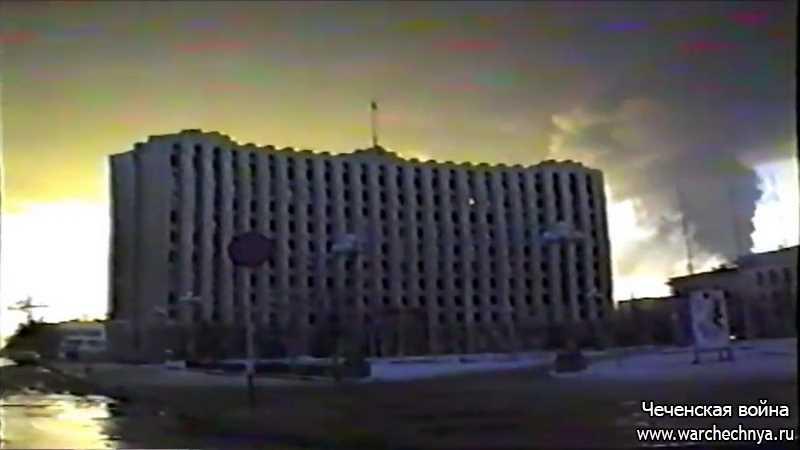 Первая чеченская война. Грозный. 22-25 декабря 1994 года