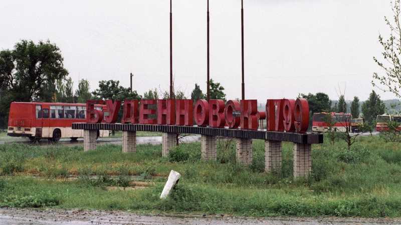 Почему провалился штурм больницы спецназом в Будённовске?
