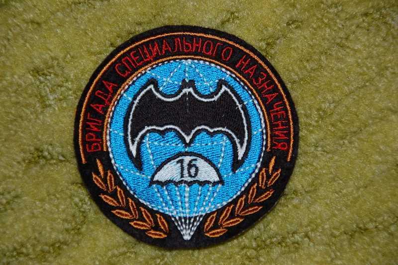 Забытые потери 16 бригады спецназа ГРУ в первую чеченскую войну
