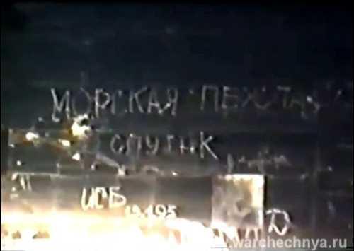 19 января 1995 года был взят штурмом президентский дворец в г.Грозном