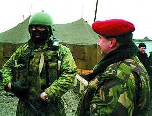 Профессионалы. 20 отряд специального назначения