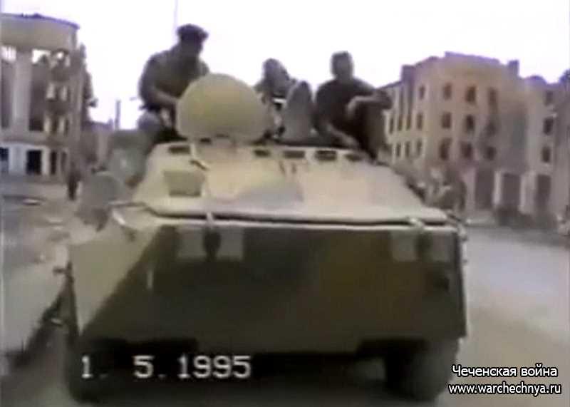 Морские пехотинцы на первой чеченской войне