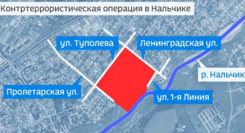 В Нальчике идет контртеррористическая операция