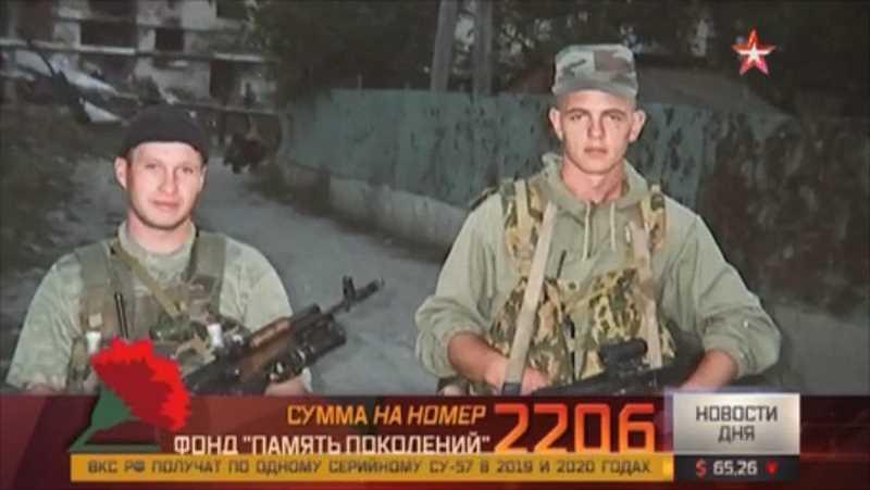 Ветеран боевых действий в Чечне Игорь Задорожный - это Маресьев наших дней