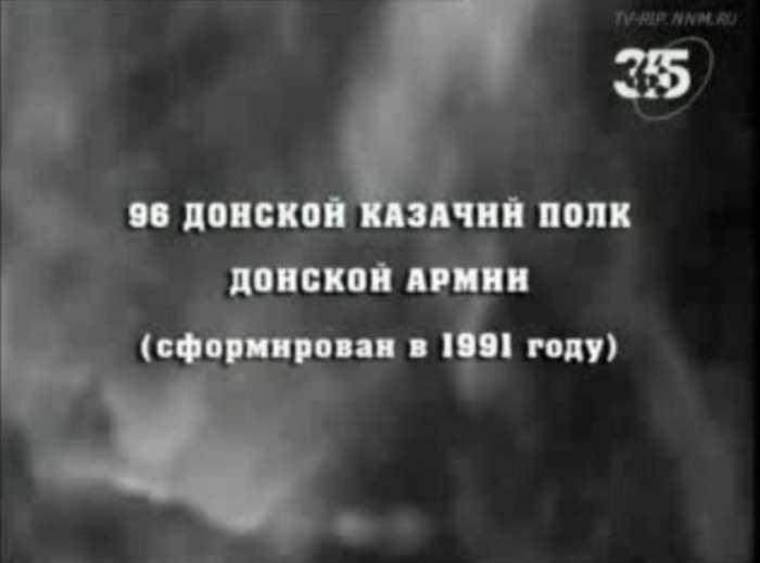 Русский казак про чеченцев