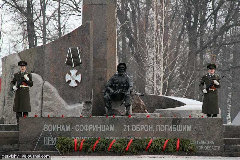 7 апреля. День Памяти в 21 Софринской бригаде