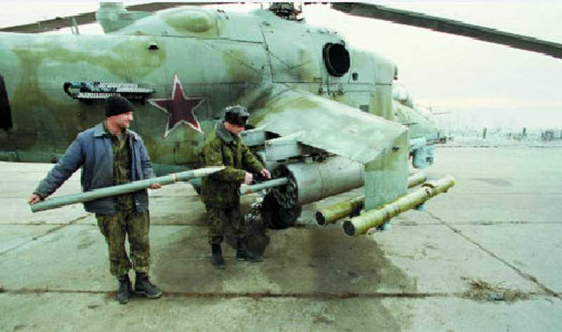 Вертолетчики на чеченской войне