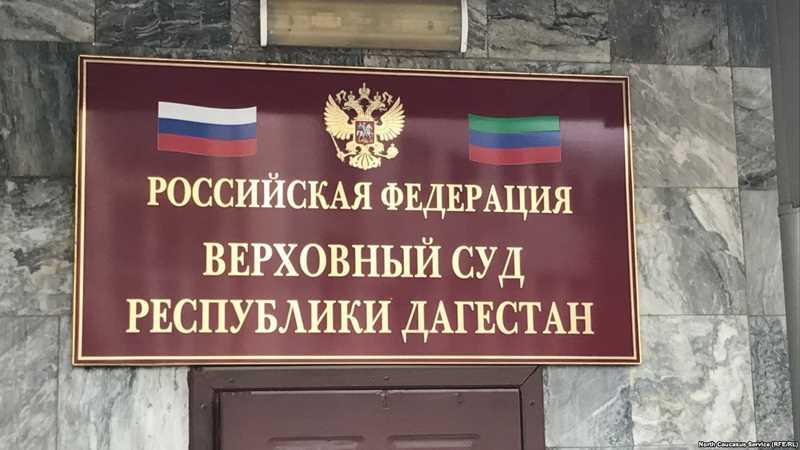 Двое ставропольчан обвинены за участие в банде Басаева и нападении на Дагестан. Верховный суд Дагестана