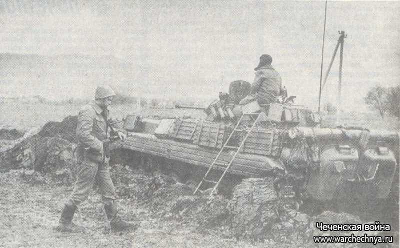 Первая чеченская война. Штурм высоты 970,0. Май 1995 года