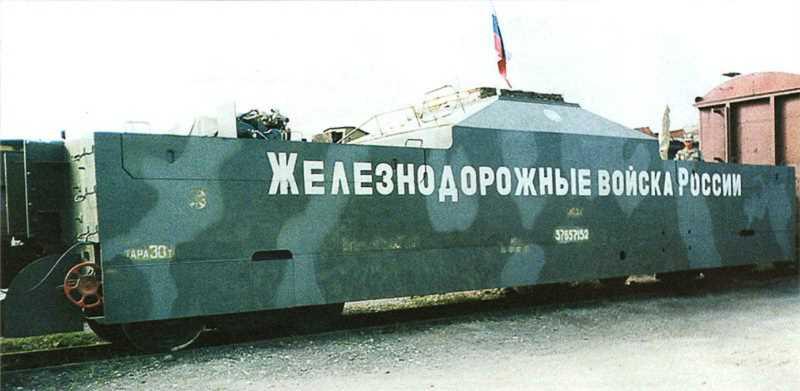Спецпоезда (бронепоезда) в Чечне