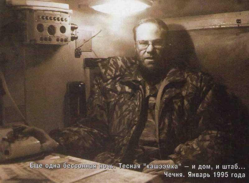 Боевой генерал-майор Овчинников
