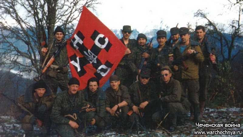 УНА - УНСО. Трезубец, заточенный в Чечне
